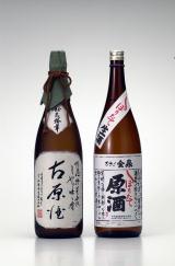 tokusan71